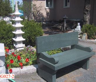 Pleasing Outdoor Garden Decor Japanese Zen Garden Ornaments Creativecarmelina Interior Chair Design Creativecarmelinacom